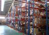 货位式货架 纺织服装行业仓库货架