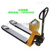 广州电子托盘秤维修,3吨带打印电子托盘秤多少钱?