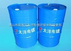 广东供应特效镀镍脱水剂