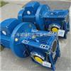 NMRW050蜗轮蜗杆减速机/中研紫光减速机批发