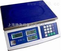 工業桌秤臺面30*40,量程30kg,精確度0.1克