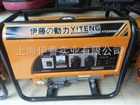 2KW家用汽油发电机|伊藤动力YT2500DC