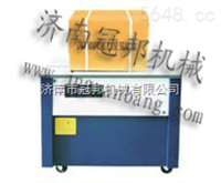 内蒙古纸张打包机
