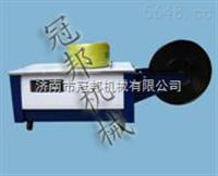 赤峰半自动捆包机