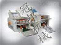 邢臺小型臺式折紙機