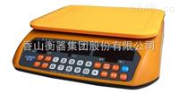 菜场计价秤 香山计价秤ACS-JE61 上海计价秤供应