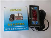 明興溫控器 XMK-010