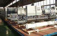 反應釜專用冷水機 PCB專用冷水機 注塑專用冷水機