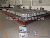深圳振动时效设备-时效振动设备-深圳振动时效机