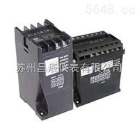 昌辰KHD型电流变送器模块
