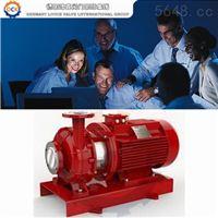 原裝進口臥式單級恒壓切線消防泵
