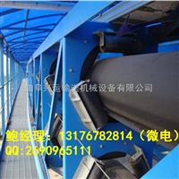 优质管带输送机 大型管带式皮带机QF