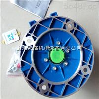 NMRW050精密蜗杆减速机/速比选型/紫光蜗杆减速机/铝合金减速电机