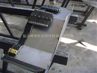 台湾欧马机床VT540护板
