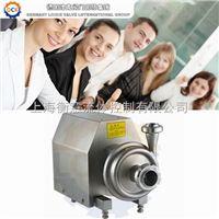 原装进口卫生型负压泵