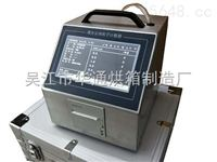 CLJ-3016尘埃粒子计数器触摸屏替代液晶屏