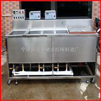 宁波供应清洗机 果蔬清洗机 流水线清洗设备 欢迎随时下单