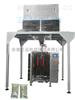 全自动茶叶包装机,3g-20g茶叶全自动称量包装机组