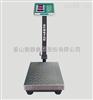 TCS-JE62ZB电子台秤 香山150kg台秤 香山300kg台秤
