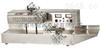西安铝箔封口机-自动台式医药瓶封口机